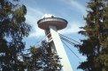 Fotografia: Bratiska , fotograf: Jana Tomcsanyiova, tagy: UFO, Bratislava, Most SNP